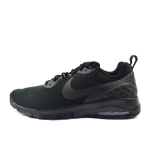 Маратонки Nike Air Max Motion