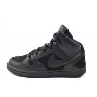 Маратонки Nike Son of Force MID