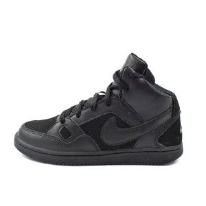 Маратонки Nike Son of Force MID