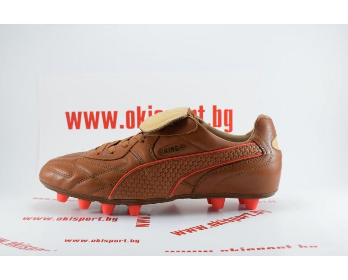 Футболни обувки PUMA KING TOP K MII NATURAL FG BROWN-RED BLAST футбол bdf71639b